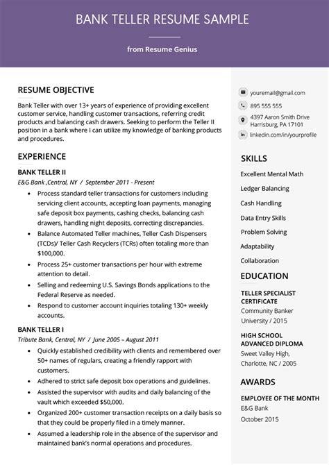 Resume Example Bank Teller Bank Teller Resume Samples Jobhero
