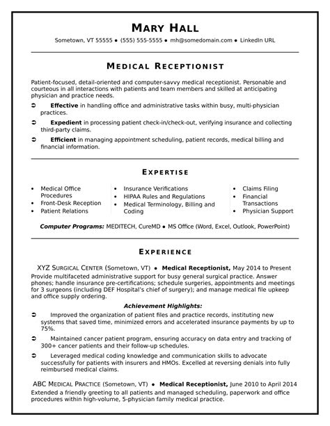 Resume Example Medical Receptionist Front Desk Medical Receptionist Resume Example