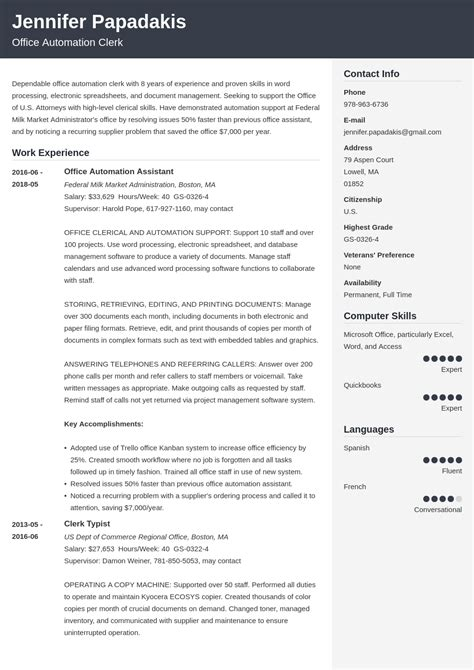 examples of government resumes resume samples uva career center resume example government job government resume a