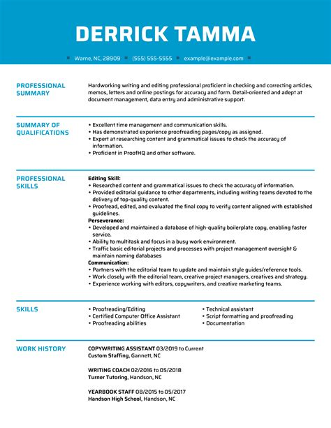 resume examples yourdictionary