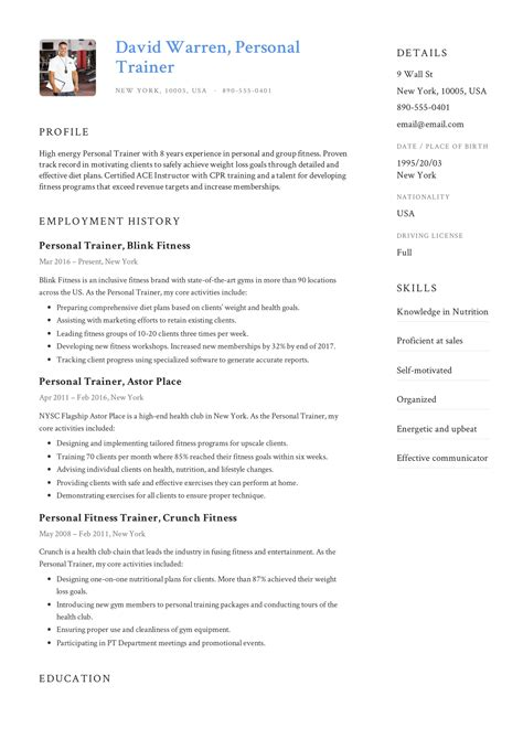 resume examples personal skills cover letter template education
