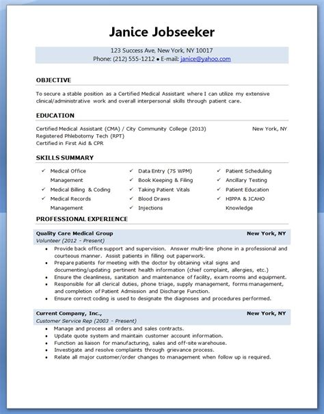nurse aide resume examples resume format download pdf