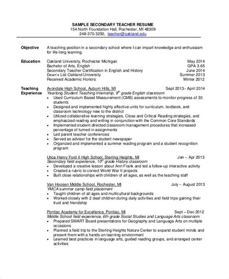 teaching objective for resume