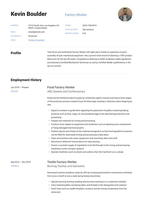 resume factory worker sample resume samples our collection of free resume examples - Sample Resume Factory Worker