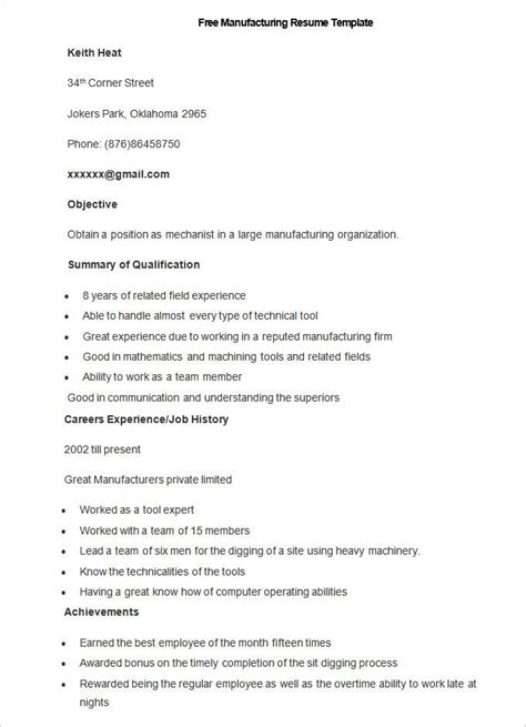 resume factory worker sample the 1 free sample resumes website - Sample Resume Factory Worker