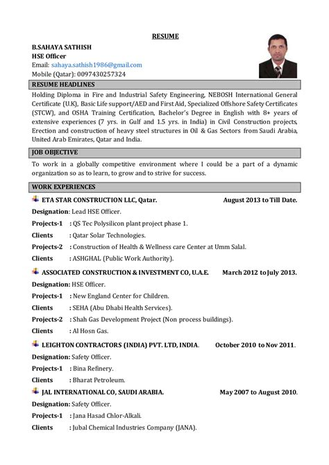 resume for freshers looking for the first job samples quikr