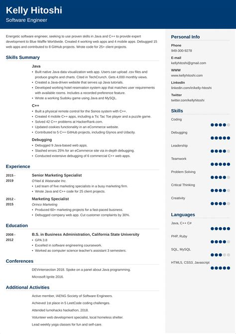 Resume For Job Change Career Change Resume Template