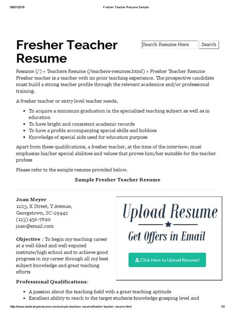 resume sample resume for fresher teachers in india resume samples for freshers teachers in india frizzigame - Resume Samples For Freshers Teachers In India