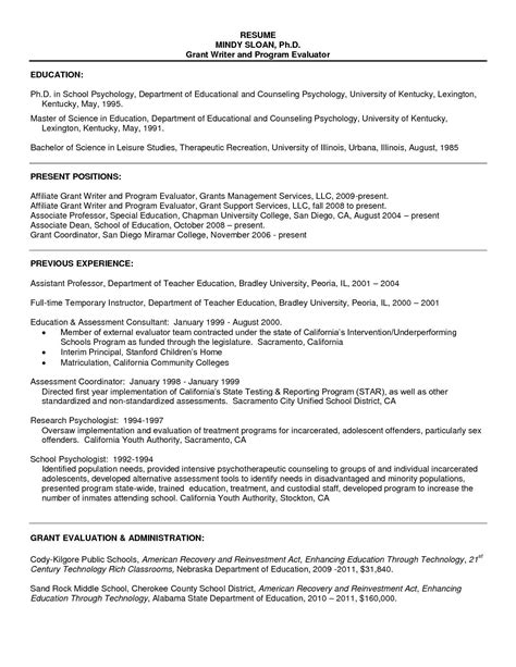 resume for graduate school biology employer reference letter