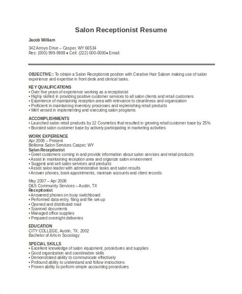 Resume For Receptionist Job With No Experience Salon Receptionist Resume Samples Jobhero