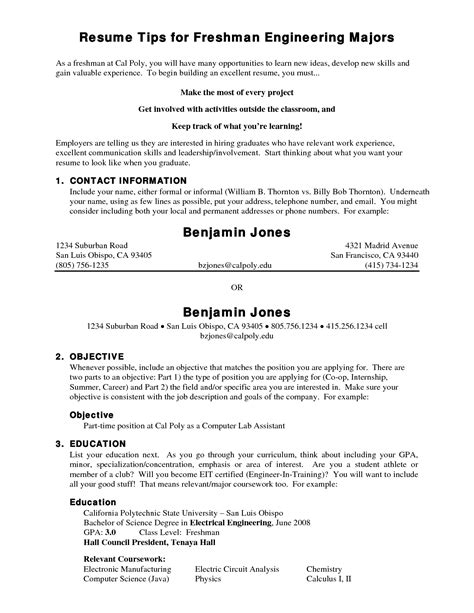 how to write a resume for a summer job resume cover letter