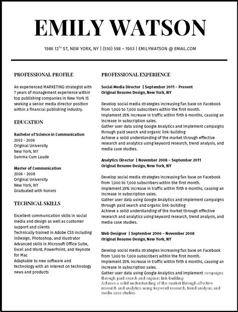 resume format for freshers download in ms word 2007 resume cover