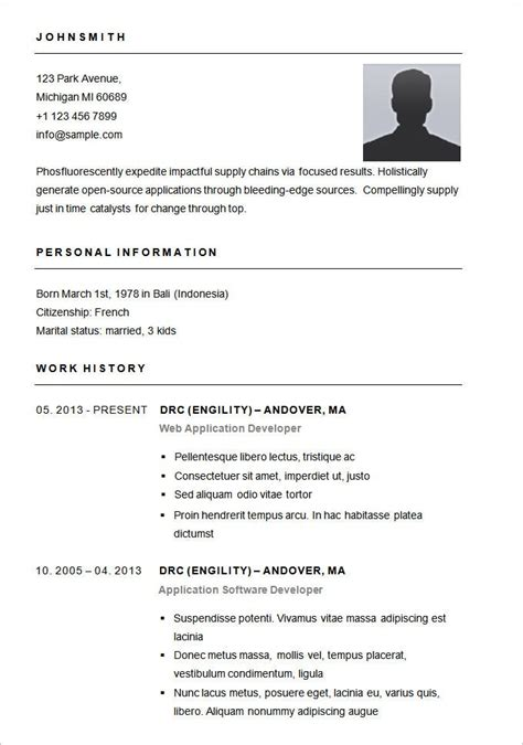 Resume Format Sample Basic Basic Resume Template 51 Free Samples Examples Format