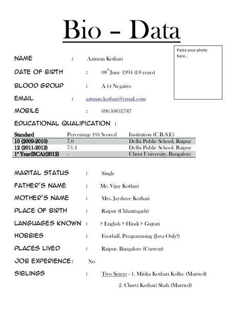 Resume Format Bca Student Biodata Format For Student Blogspot