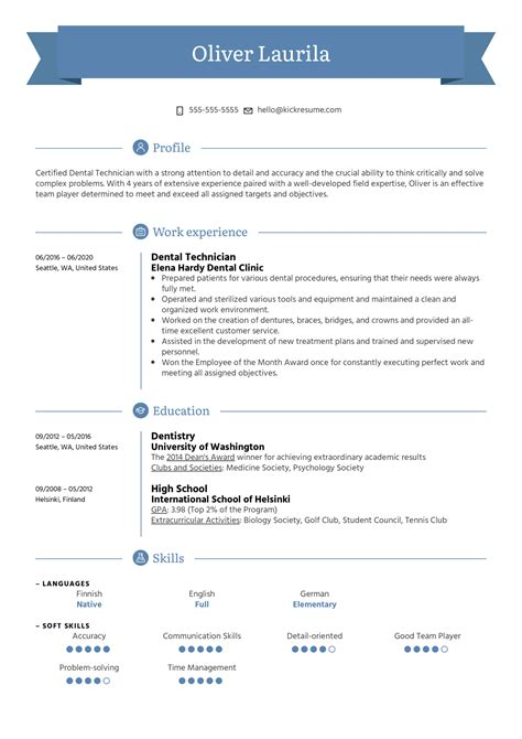 x ray tech resume x ray technician resume template x ray