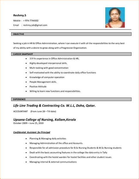 Resume Format For Indian Accountant Find Me A Word Using These Letters