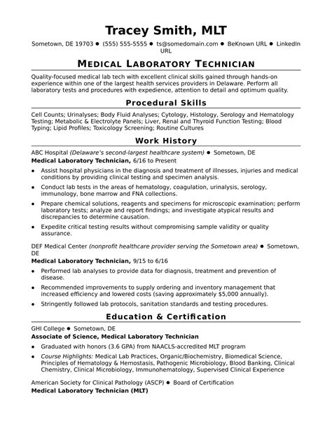 Resume Format For Medical Lab Technician Lab Technician Resume Occupationalexamplessamples Free