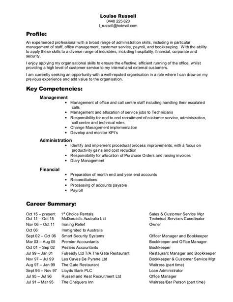 Resume Format Sample For Working Students Lr Resume Examples 2 Letter Resume