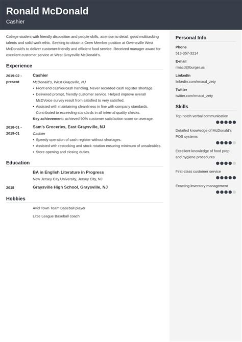 Resume Format Sample For Service Crew Resume Objective Pdf