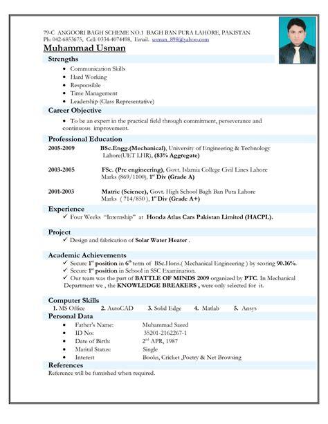 resume format for diploma holders pdf resume samples microsoft