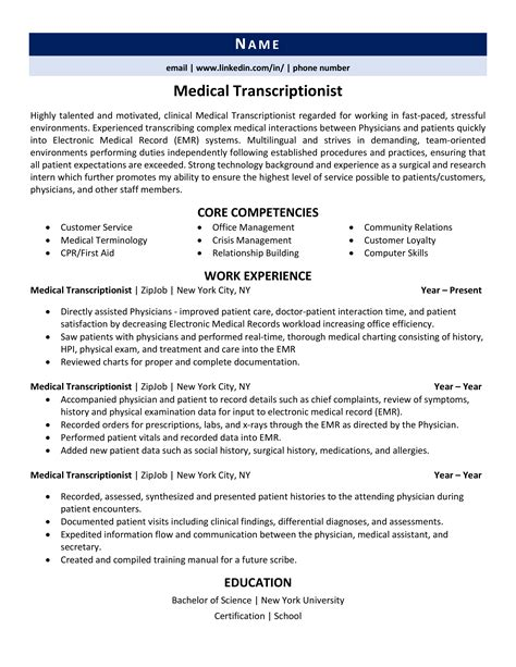 Resume Format For Medical Lab Technician Medical Transcriptionist Resume Example