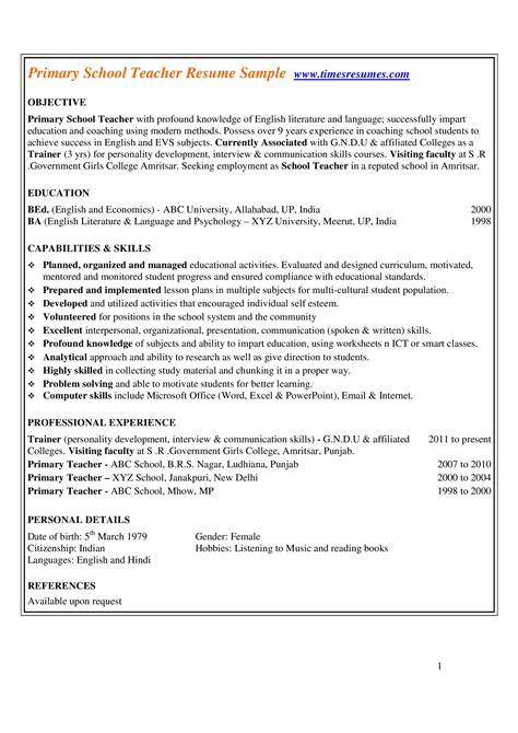 Resume Format For Teachers In Kerala Primary School Teacher Resume Sample Livecareer