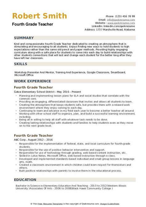 sample computer engineering resume
