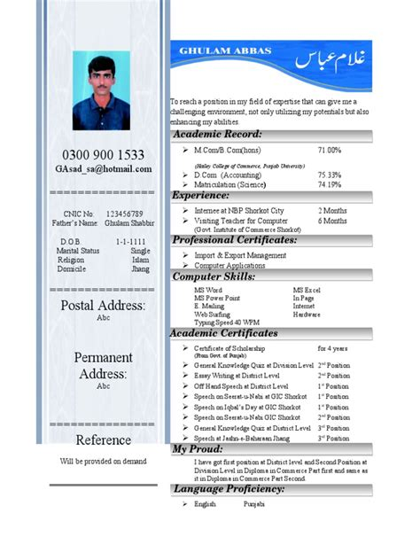 infosys resume format updated download resume format full size of