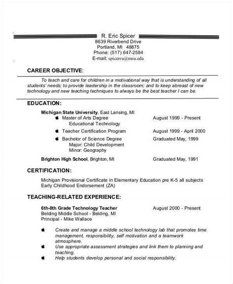 resume format for teachers objective resume objective teacher resume objective