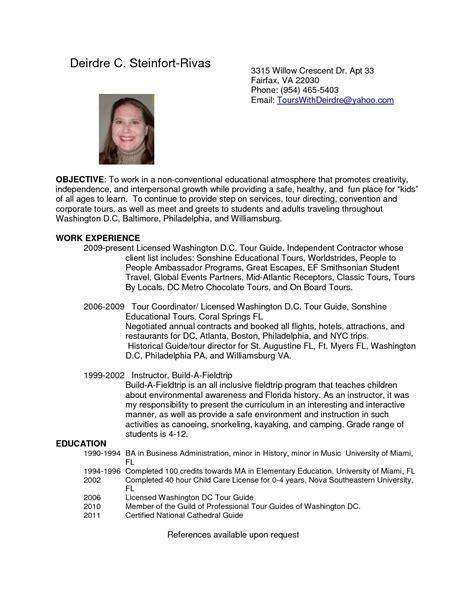 resume career center berkeley uc berkeley essay snapwit co