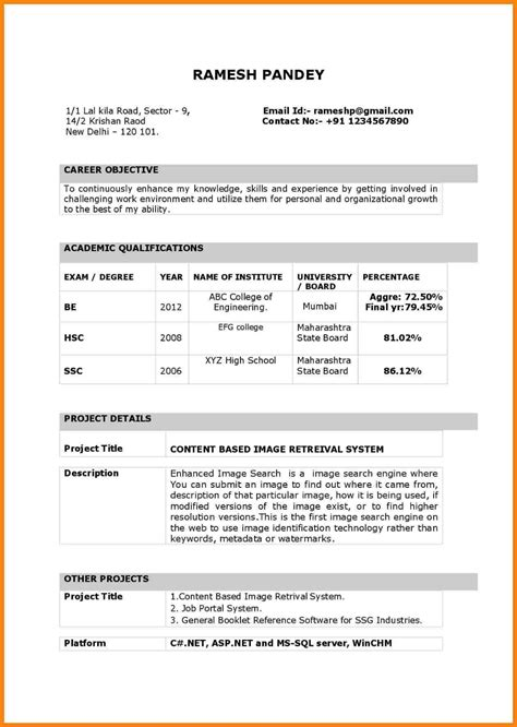 resume hindi word sample resume objectives information technology