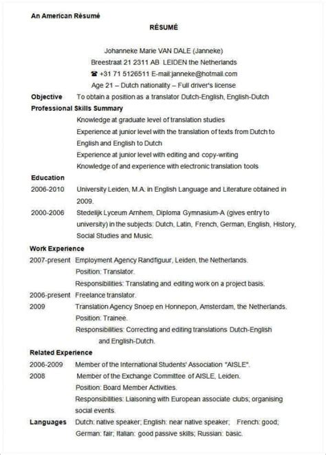 Customer service short essay - Realize Hypnosis resume in english ...