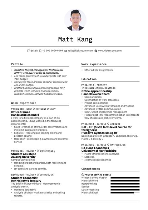 include photo on resume