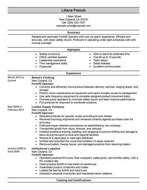 job description for warehouse worker resume best resume font job