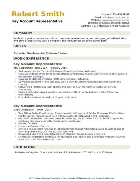 Resume key strengths