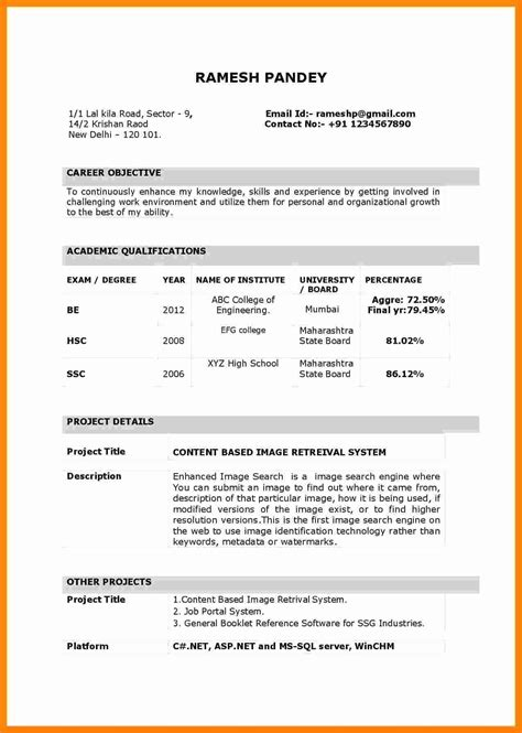 amazing multiple positions same company resume gallery simple