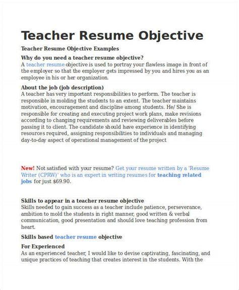 Special Education Teacher Resume Format