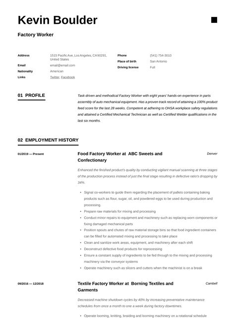 resume objectives examples for factory worker factory worker resume best sample resume - Sample Resume Factory Worker