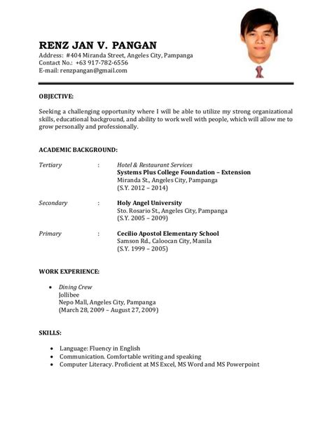 Resume Resume Example Jollibee example of resume objective for service crew objectives jollibee how to write a summary examples