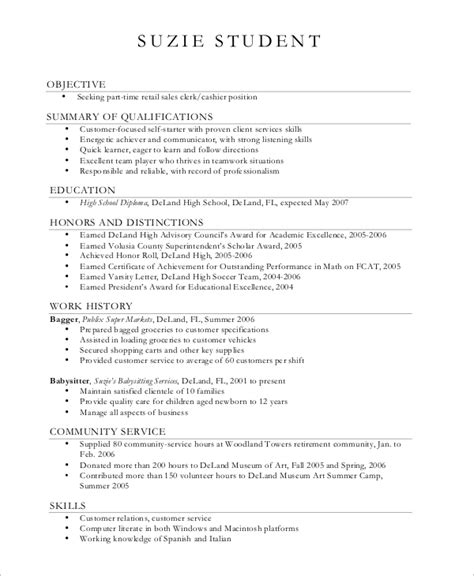 resume objectives retail jobs project manager resume model - Resume Objectives For Retail