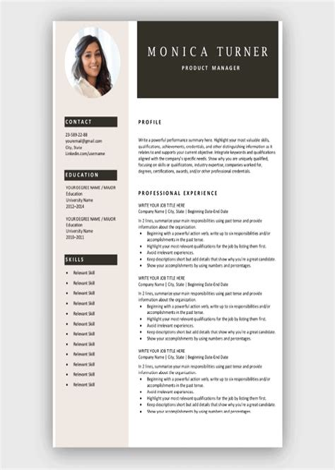 Resume Outline Bartender Free Resume Template Formxls