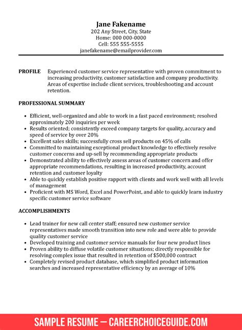 resume funny picture esl paper ghostwriters service for college