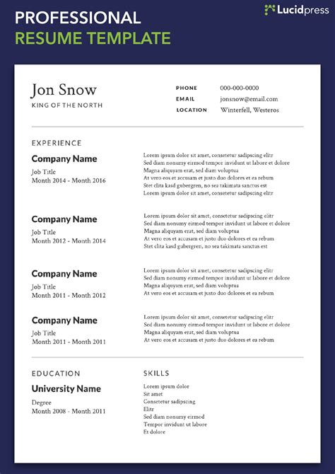 resume page layout margins