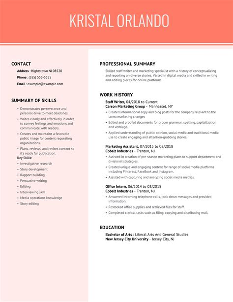 resume position desired resume sample experience