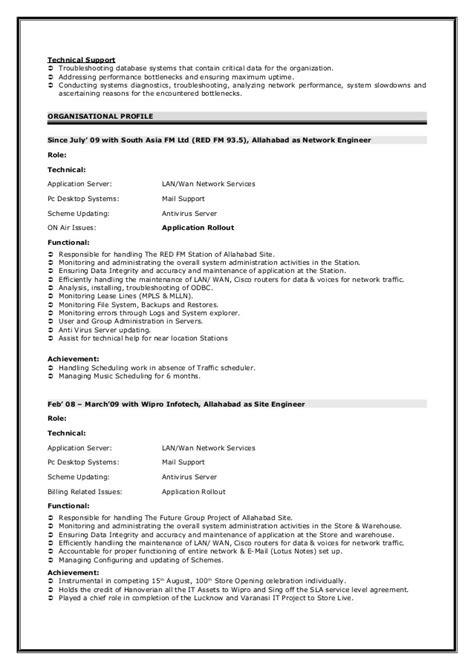 resume sample junior network engineer network engineer job description technical resume writing - Junior Network Engineer Sample Resume
