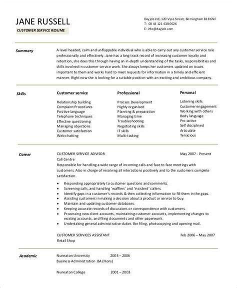 Resume Sample Bilingual Skills Retail Customer Service Resume Sample Three Customer
