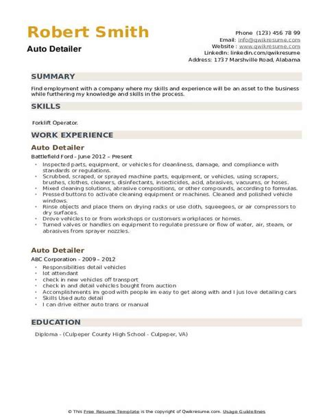 resume sample for dunkin donuts sample car detailer resume top job applications