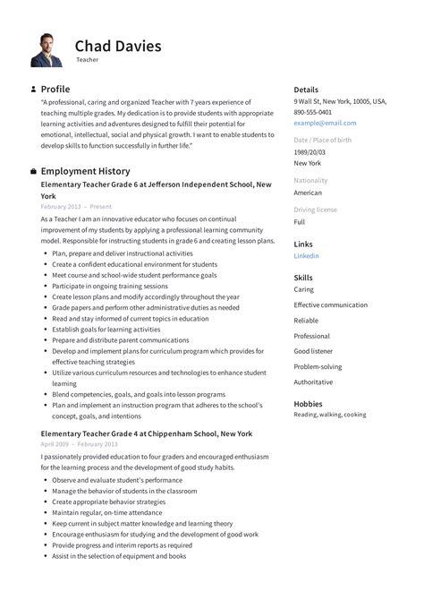 resume for teacher sample