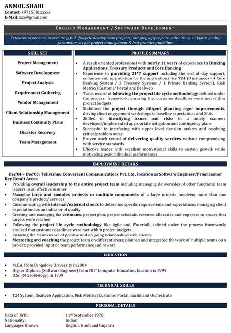 Resume Samples Objective For Customer Service Aroj Resume Samples Free Sample Resume Examples