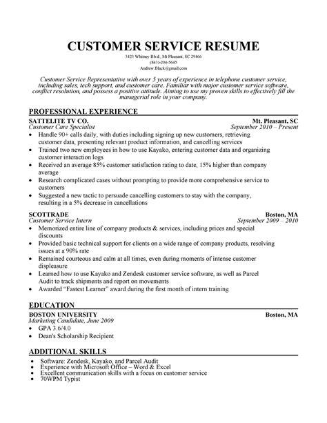 Resume Samples Objective For Customer Service Customer Service Resume Objective Examples For Custo